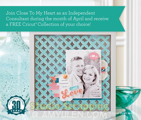 Free Cricut Collection!